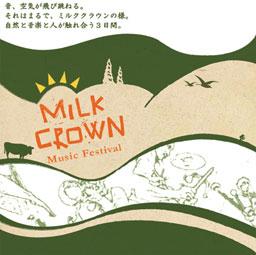 milkcrown.jpg
