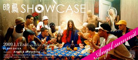 showcase.09.01.jpg