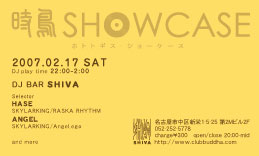 showcase2.17fly.jpg