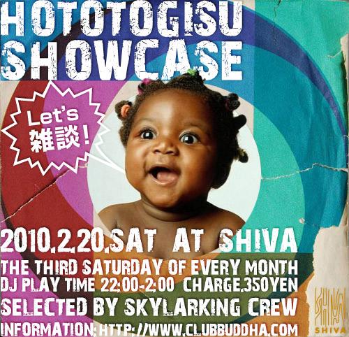 showcase220.jpg