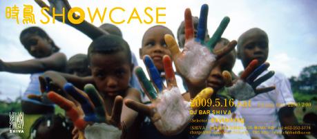 showcase5.16.jpg