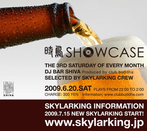 showcase6.20.jpg